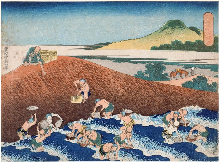 Fishing in the River Kinu di Katsushika Hokusai (1760-1849, Japan)