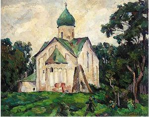 Pyotr Konchalovsky - null . Peter e Paul Church .