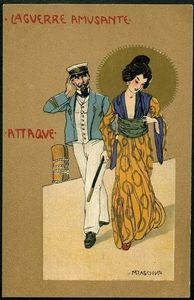 Raphael Kirchner - attaccare