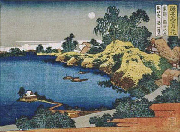 Luna Piena At The River Sumida della capitale orientale di Katsushika Hokusai (1760-1849, Japan)