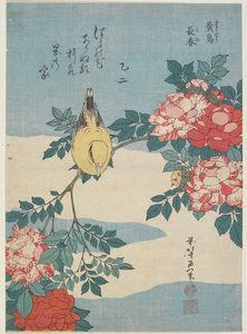 Katsushika Hokusai - Nightingale Giapponese E Spray Delle Rose