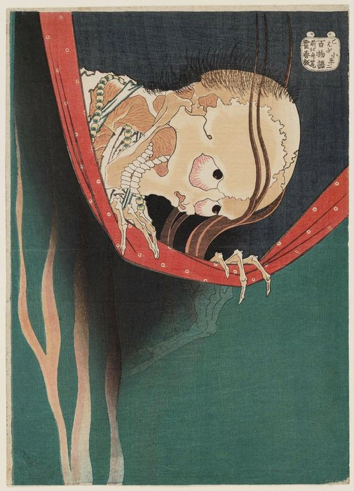 The Ghost Of Kohada Koheiji di Katsushika Hokusai (1760-1849, Japan)