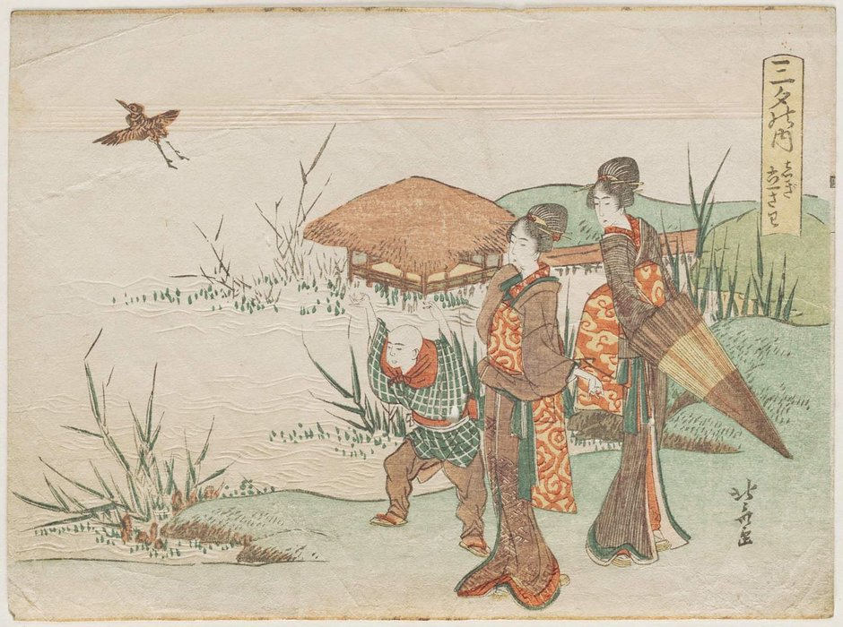 La palude dove Snipe Fly Up di Katsushika Hokusai (1760-1849, Japan)