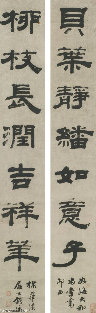 CALLIGRAFIA DISTICO IN CLERICA COPIONE, inchiostro di Qian Yong (1759-1844)